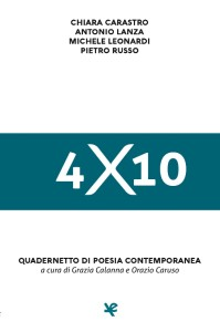 cover_final_4x10