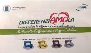 raccolta differenziata (1)